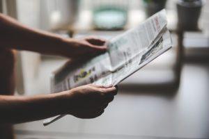 פרסום מודעת אבל בעיתון הארץ