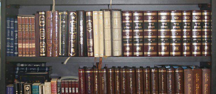 ספרי קודש שחייבים להיות בכל בית יהודי